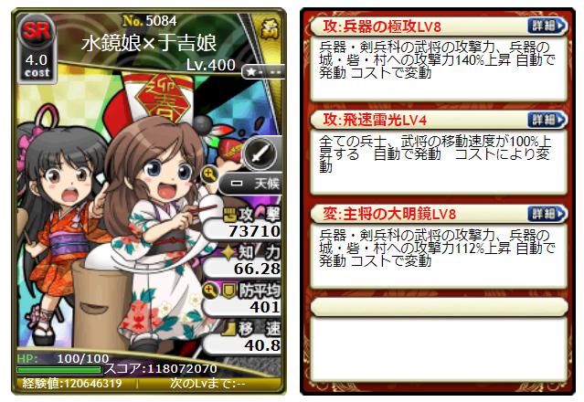 f:id:daipaku:20200603145839p:plain
