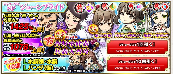 f:id:daipaku:20200607022735p:plain