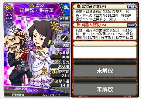 f:id:daipaku:20200607023537p:plain