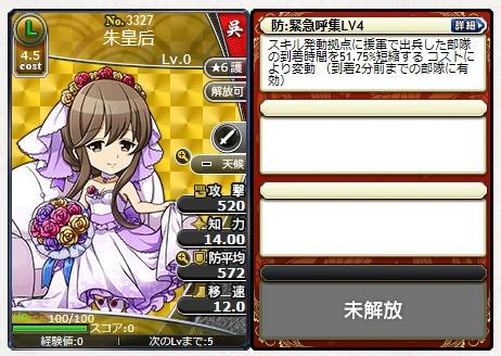 f:id:daipaku:20200607023603p:plain