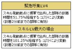 f:id:daipaku:20200607023621p:plain