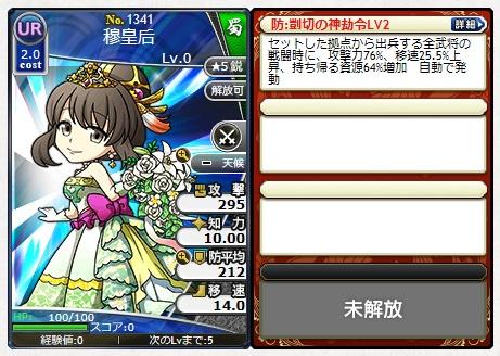 f:id:daipaku:20200607023640p:plain