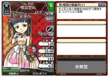 f:id:daipaku:20200607023704p:plain