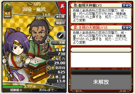 f:id:daipaku:20200607040506p:plain