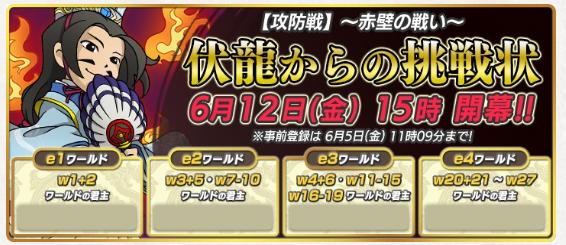 f:id:daipaku:20200611005425p:plain