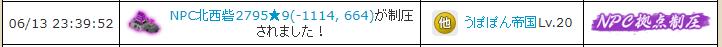 f:id:daipaku:20200614020533p:plain