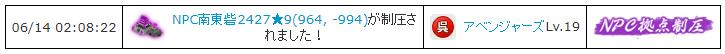 f:id:daipaku:20200614022213p:plain