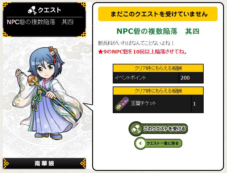 f:id:daipaku:20200615010220p:plain