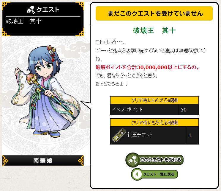 f:id:daipaku:20200615010406p:plain