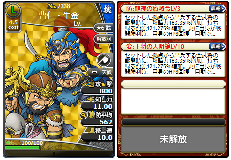 f:id:daipaku:20200616014956p:plain