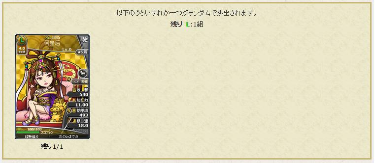 f:id:daipaku:20200616020351p:plain