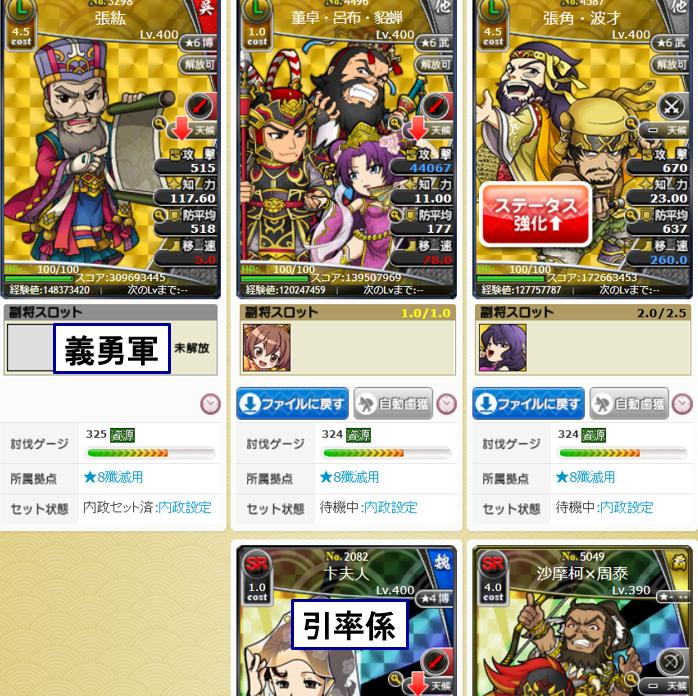 f:id:daipaku:20200616093823p:plain