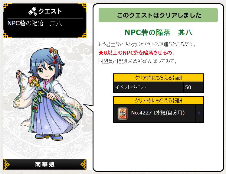 f:id:daipaku:20200617010743p:plain