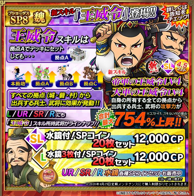 f:id:daipaku:20200619002640p:plain