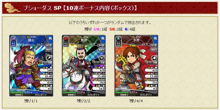 f:id:daipaku:20200619003834p:plain