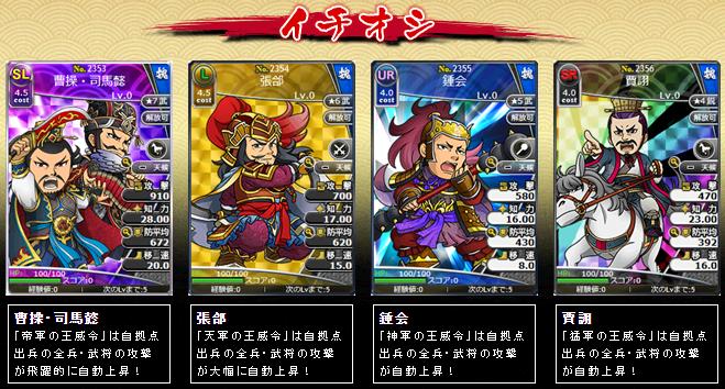 f:id:daipaku:20200619003900p:plain