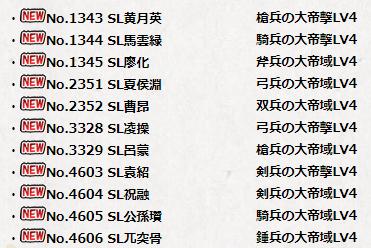 f:id:daipaku:20200619004053p:plain