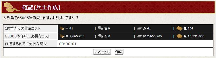 f:id:daipaku:20200619142201p:plain