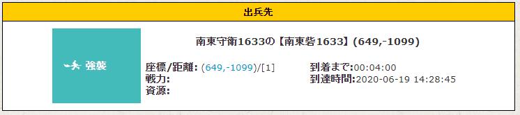 f:id:daipaku:20200619142453p:plain