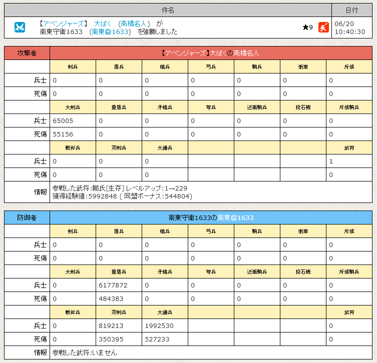f:id:daipaku:20200620104921p:plain