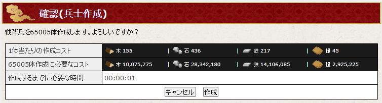 f:id:daipaku:20200621003820p:plain
