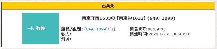 f:id:daipaku:20200621003923p:plain