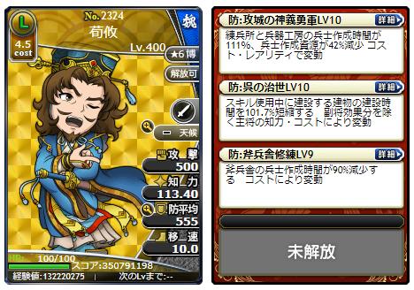 f:id:daipaku:20200621020136p:plain