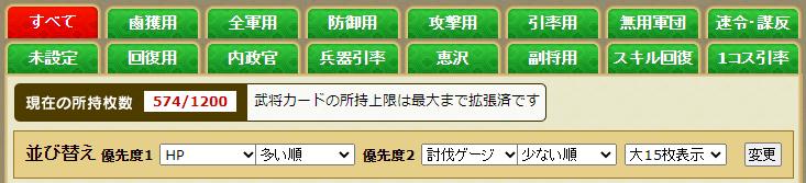 f:id:daipaku:20200621022401p:plain