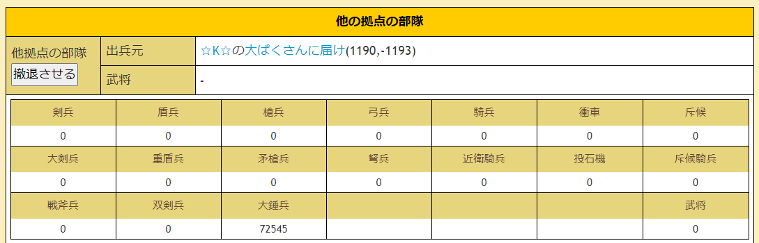 f:id:daipaku:20200623191724p:plain