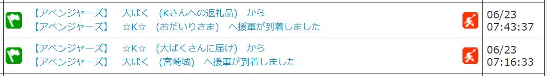 f:id:daipaku:20200623191756p:plain