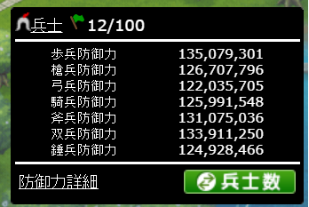 f:id:daipaku:20200623192032p:plain