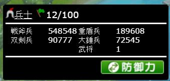 f:id:daipaku:20200623192104p:plain