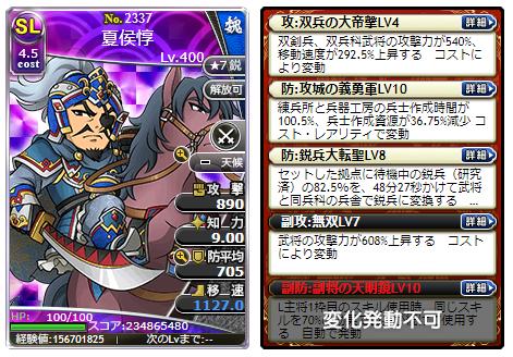 f:id:daipaku:20200625021843p:plain