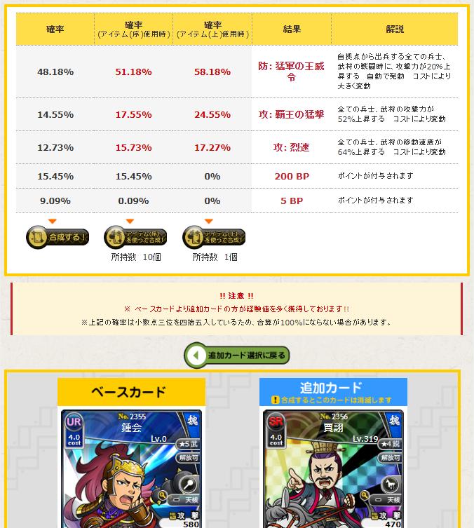 f:id:daipaku:20200627113001p:plain