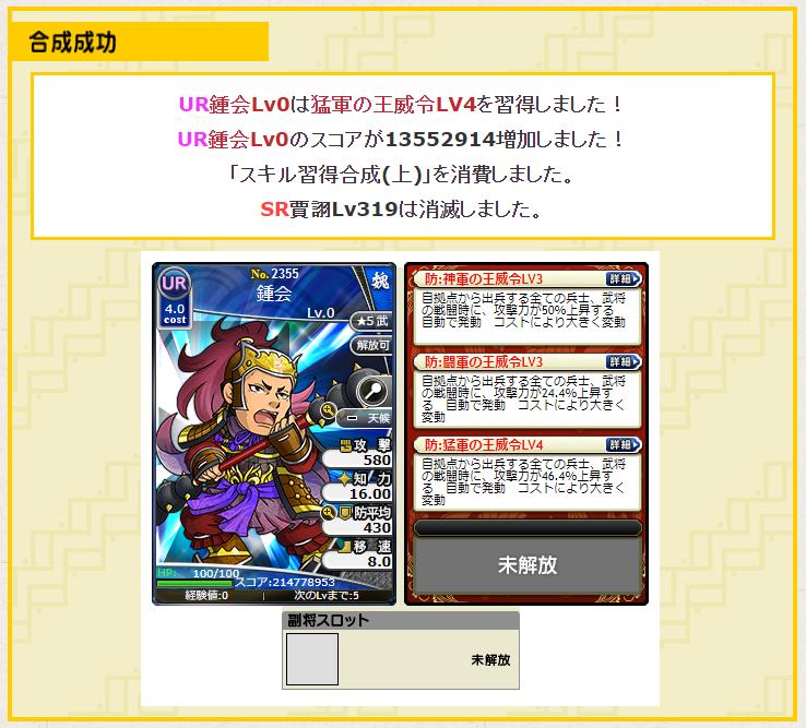 f:id:daipaku:20200627113827p:plain