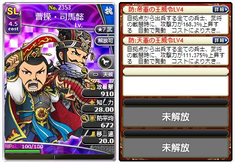 f:id:daipaku:20200628024456p:plain