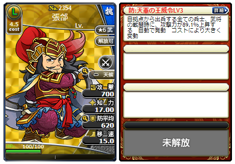 f:id:daipaku:20200628025444p:plain