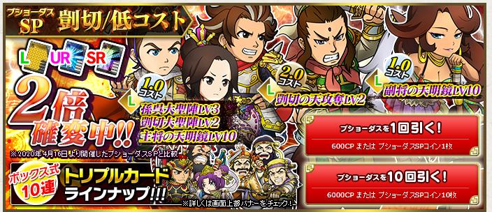 f:id:daipaku:20200707004350p:plain