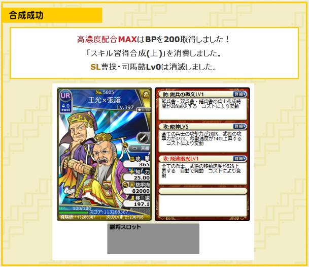 f:id:daipaku:20200707020818p:plain
