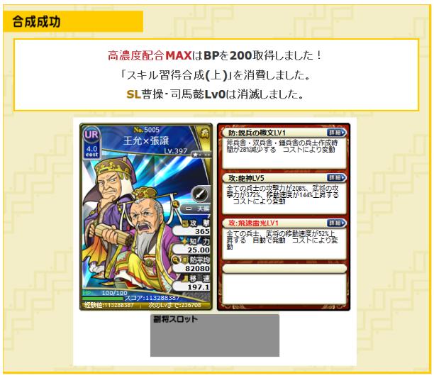 f:id:daipaku:20200707021121p:plain