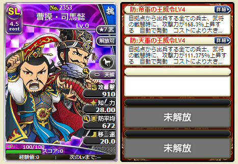 f:id:daipaku:20200707021241p:plain
