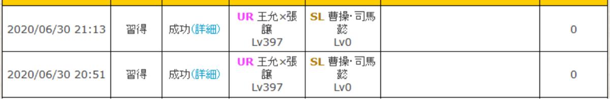 f:id:daipaku:20200707022037p:plain