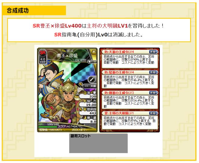 f:id:daipaku:20200707022609p:plain