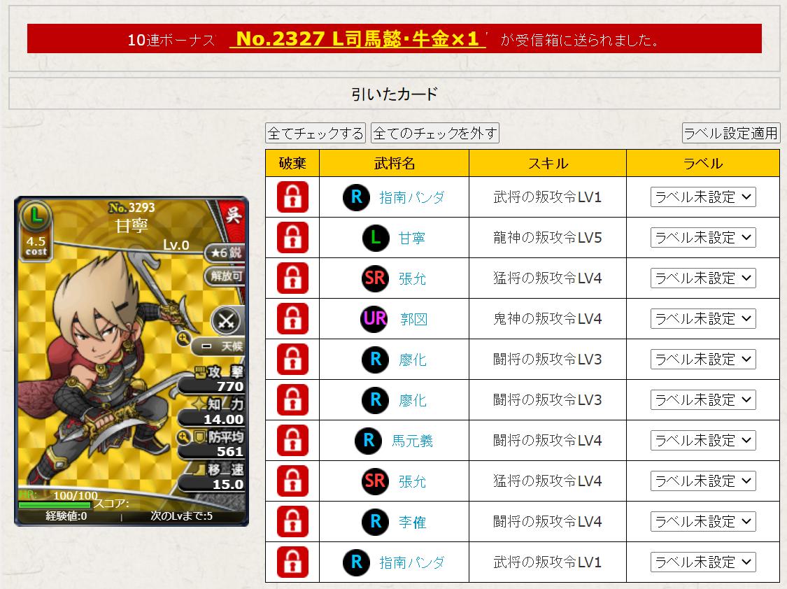 f:id:daipaku:20200709180302p:plain
