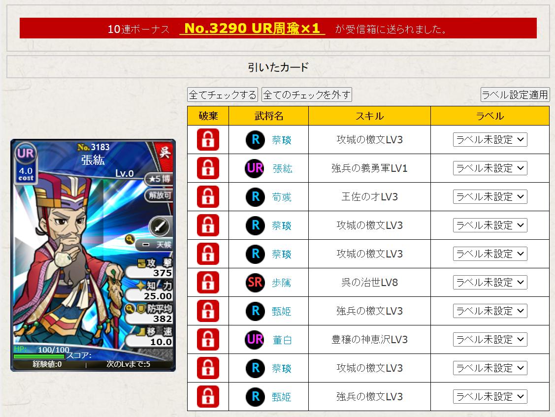 f:id:daipaku:20200709180559p:plain