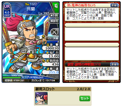 f:id:daipaku:20200710013456p:plain