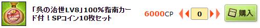 f:id:daipaku:20200710014457p:plain