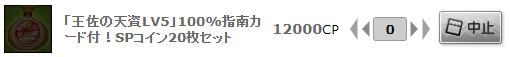 f:id:daipaku:20200710015630p:plain