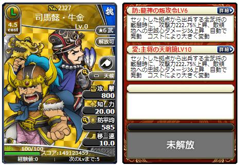 f:id:daipaku:20200710020539p:plain