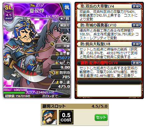 f:id:daipaku:20200710020940p:plain